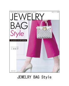 JEWELRY BAG Style